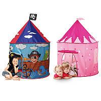 Палатка M 3317 домик, 105-105-125 см, вход-накидка,  завяз, окно- сетка 2 шт, 2 вида, в коробке 43-43-6,5 см