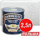 Hammerite Хаммерайт 3в1 Белый гладкий Грунт эмаль по ржавчине  0,7лт, фото 2
