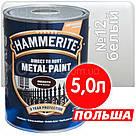 Hammerite Хаммерайт 3в1 Белый гладкий Грунт эмаль по ржавчине  0,7лт, фото 3