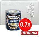 Hammerite Хаммерайт 3в1 Білий гладкий Фарба по металу іржі 2,5 лт, фото 2