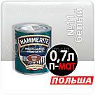 Hammerite Хаммерайт 3в1 Белый Гладкий Полуматовый  2,5лт, фото 2