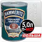 Hammerite Хаммерайт 3в1 Белый Гладкий Полуматовый  2,5лт, фото 3