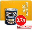 Hammerite Хаммерайт 3в1 Желтый гладкий с преобразователем ржавчины  2,5лт, фото 2