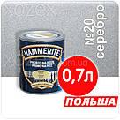 Hammerite Хаммерайт 3в1 Сріблястий гладкий Емаль три в одному 5,0 лт, фото 3