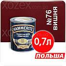Hammerite Хаммерайт 3в1 Вишнёвый гладкий краска для металла  2,5лт, фото 2