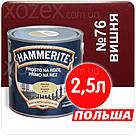 Hammerite Хаммерайт 3в1 Вишневий гладкий проти іржі 5,0 лт, фото 2