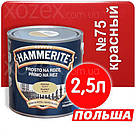 Hammerite Хаммерайт 3в1 Червоний гладкий фарба для металу 5,0 лт, фото 2