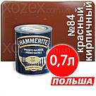 Hammerite Хаммерайт 3в1 Цегляний гладкий Фарба по металу іржі 5,0 лт, фото 3