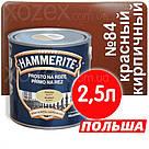 Hammerite Хаммерайт 3в1 Цегляний гладкий Фарба по металу іржі 5,0 лт, фото 2