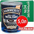 Hammerite Хамерайт 3в1 Зелена гладкий Фарба для металу 0,7 лт, фото 3