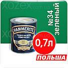 Hammerite Хаммерайт 3в1 Зелений гладкий Грунт емаль по іржі 5,0 лт, фото 3