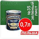 Hammerite Хаммерайт 3в1 Зелений лист гладкий Фарба по металу іржі 2,5 лт, фото 2