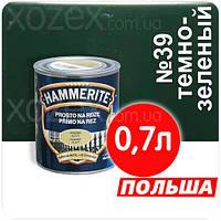 Hammerite Хаммерайт 3в1 Тёмно-зелёный гладкий Грунт эмаль по ржавчине  0,7лт