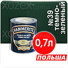 Hammerite Хаммерайт 3в1 Темно-зелена гладкий Фарба для металу 5,0 лт, фото 3