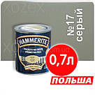 Hammerite Хаммерайт 3в1 Сірий гладкий Емаль три в одному 5,0 лт, фото 3