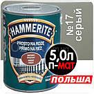 Hammerite Хаммерайт 3в1 Гладкий Сірий Напівматовий 2,5 лт, фото 3