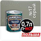 Hammerite Хаммерайт 3в1 Серый Гладкий Полуматовый  5,0лт, фото 3