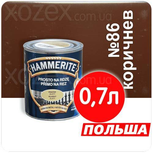 Hammerite Хаммерайт 3в1 Коричневая гладкий Краска для металла  0,7лт