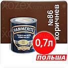 Hammerite Хаммерайт 3в1 Коричневий гладкий Грунт емаль по іржі 2,5 лт, фото 2