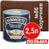 Hammerite Хаммерайт 3в1 Коричневый гладкий Грунт эмаль по ржавчине  2,5лт