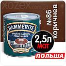 Hammerite Хаммерайт 3в1 Коричневый Гладкий МАТОВЫЙ  0,7лт, фото 2