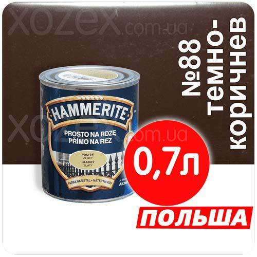 Hammerite Хаммерайт 3в1 Темно-коричнева гладкий Фарба для металу 0,7 лт