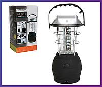 Динамо-фонарь на солнечной батарее Super Bright Crank Solar Led Lantern, фото 1
