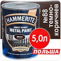 Hammerite Хаммерайт 3в1 Тёмно-коричневый гладкий краска по металлу  5,0лт