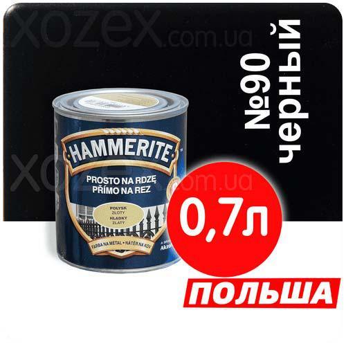 Hammerite Хаммерайт 3в1 Чорний гладкий Грунт емаль по іржі 0,7 лт