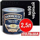 Hammerite Хаммерайт 3в1 Чорний гладкий Грунт емаль по іржі 0,7 лт, фото 2