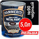 Hammerite Хаммерайт 3в1 Чорний гладкий Грунт емаль по іржі 0,7 лт, фото 3