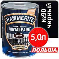 """Hammerite Хаммерайт 3в1 Чёрный гладкий """"ПОЛЬША с преобразователем ржавчины """" 5,0лт"""
