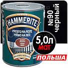 Hammerite Хаммерайт 3в1 Чорний Гладкий МАТОВИЙ 0,7 лт, фото 3