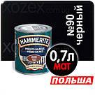Hammerite Хаммерайт 3в1 Черный Гладкий МАТОВЫЙ  2,5лт, фото 2