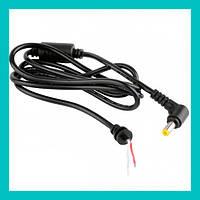 DC шнур для зарядного устройства к ноутбуку HP (1.2м/4.8*1.7мм)