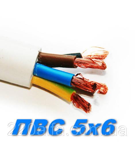 Силовой медный провод кабель ПВС 5х 6