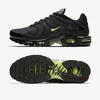 Кроссовки Nike Air Max Plus Se (AJ2013-001)