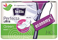 Прокладки женские bella Perfecta Ultra Green, 10+10 шт.