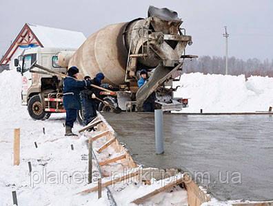 Заливка бетона зимой