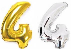 """Шарик фольгированный """"Цифра 4"""" 75 см, золото и серебро в индивид. упаковке 8537g-4"""