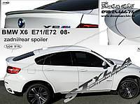 СПОЙЛЕР BMW X6 E71/Е72 STYLLA