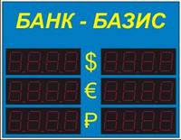 Табло обмена валют CE97-3-4