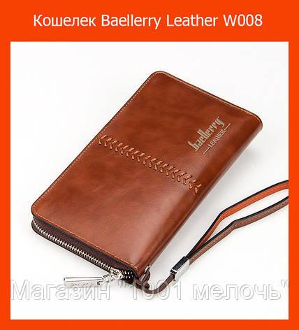 Кошелек Baellerry Leather W008 коричневый, черный!Опт, фото 2
