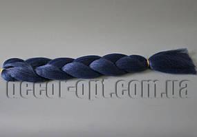 Канекалон однотонный оттенок темно-синего 60см(120см)/100гр арт.А28