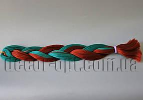 Канекалон двоколірні коричнево-зелені 60см(120см)/100гр арт.BD/350