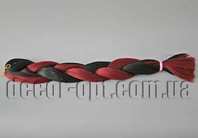 Канекалон двоколірні бордово-чернные 60см(120см)/100гр арт.1В/BUG