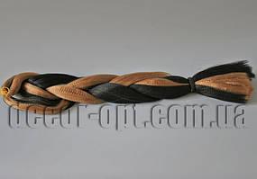 Канекалон двухцветные черно-темнорусые 60см(120см)/100гр арт.1В/27