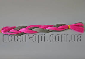 Канекалон двухцветные малиново-серые 60см(120см)/100гр арт.1855/YG171