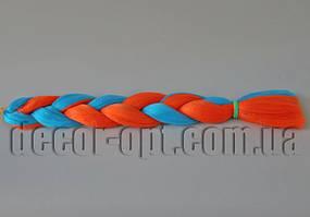 Канекалон двухцветные оранжево-морские 60см(120см)/100гр арт.IIIBLUE/YELOW