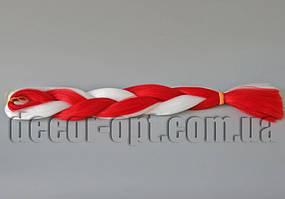 Канекалон двухцветные бело-красные 60см(120см)/100гр арт.60/RED